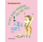 Chinese Advanced Readers (9-12) / Chinese books for advanced readers age 9-12. (Singapore P4-P6 standard) / by Telling Tales