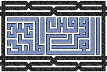 Kufi Square / All amazing Kufi Square / by Don Raed
