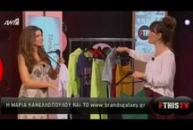 Fashion at FTHIS TV / Fashion at FTHIS TV / by brandsGalaxy