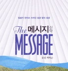Bible / by Joseph Yonggoo Yeo