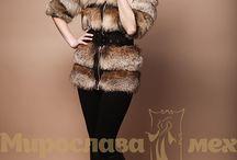 куртки / by Furs Style