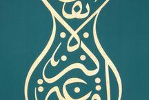 islamic art / by Sayit Karabulut