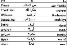 Arabic / by rajina begum