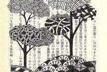 pattern <3 / by Mimie Wong