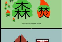 Some Day: Chineasy / by Ena Jenkins