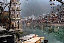 Ancient China / by Ancient History Encyclopedia