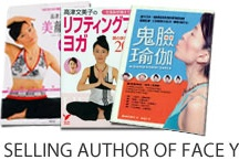 Face Yoga Books by Fumiko / by Face Yoga Method