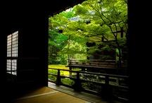 Japanese Home / Garden** / by Katsue Watanabe
