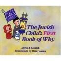Jewish Stuff / by Jennifer Cassell