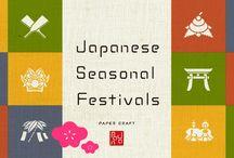 I love Japan/日本 / by Ashley Alvarez