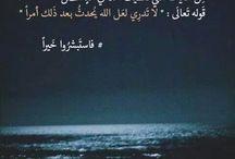 بالعربي / by tetou S
