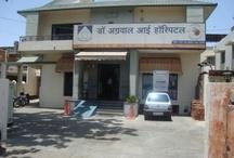 Eye Hospitals in jaipur / by Dr-Agarwal's Eye Hospital