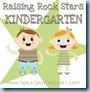 Kindergarten  / by Tiffany Scott