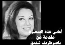 اغانى خاصه / by ابو احمد