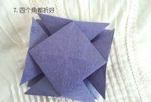 origami / by Inga Wiśniewska