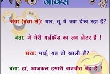Jokes in Hindi / by Pooja Rajput