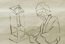 Zen Poetry / by Adam Kō Shin Tebbe