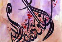 جمعة مباركة / by yousif alkhuzaie