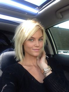 Cute short hair, with layers