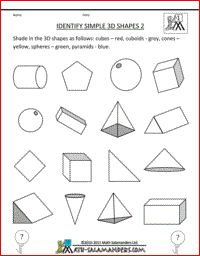 Identify Simple 3D Shapes, 1st grade geometry worksheets