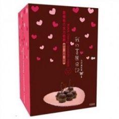 Black Cherry Chocolate Rejuvenating Mask - My Beauty Diary Facial Rejuvenation Mask Series (3 Box Multi-Pack)