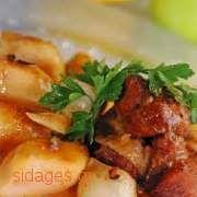 Χοιρινό με κυδώνια και χορταρικά -www.sidages.gr