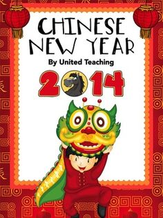 Chinese New Year 2014 Activity Packet