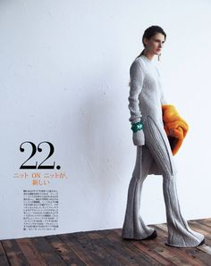 #MariePiovesan by #AkinoriIto for #Spur September 2014