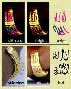Proof Obama is and always will be a Muslim: He can't hide his ring which says in Arabic-lâ ilâha illâ allâh: There is no God except Allah