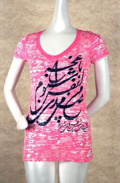 Iran Women Style On Pinterest Iranian Art Dress Styles