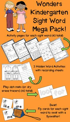 Wonders Kindergarten Sight Word Activites!  Almost 80 pages to use all year long!