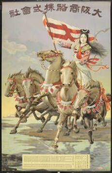 Ōsaka Shōsen Kabushiki Kaisha [Goddess on horseback] :: Rare Books and Manuscripts Collection