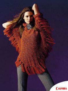 poncho with fringe | free crochet pattern + chart