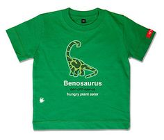 Personalised Green Dinosaur T-Shirt. £16.00