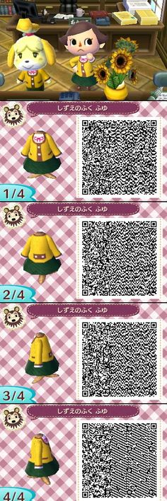 Animal Crossing New Leaf QR codes Isabelle's winter dress