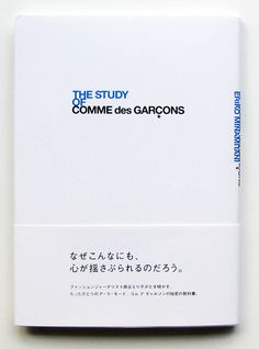 The Study of Comme des Garcons
