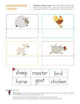 Farm Animal Free Printables from School Sparks