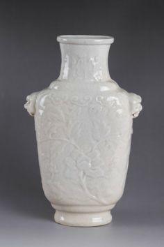 """19th C. Chinese White Glazed Porcelain Vase, Mark on Base Dimension: 9 3/8""""H"""
