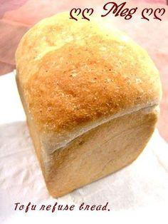 Italian+Bread-style+❤♡Okara+Bread❤♡