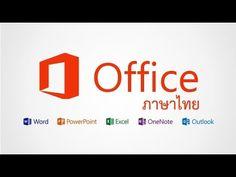 Descargar Avant Windows Manager