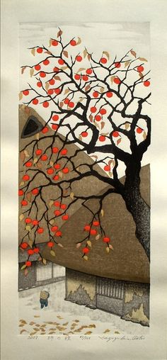Persimmon in Autumn, 2007,by Kazuyuki Ohtsu