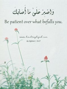 Islamic Daily: Patie