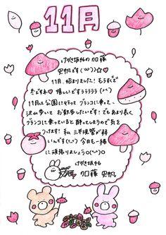 加藤史帆の画像 p1_1