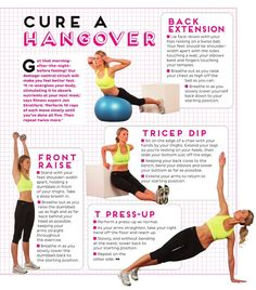 Cure a Hangover with a workout....actually this pin was made especially for me. YAY
