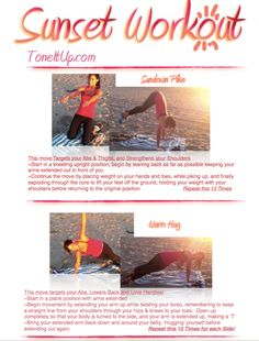 Tone It Up's Sunset Workout