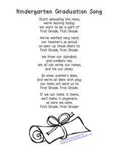 "Free download of lyrics to ""First Grade, First Grade"" for Kindergarten graduation, to the tune of New York, New York by Frank Sinatra"