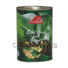 green bergamot tea