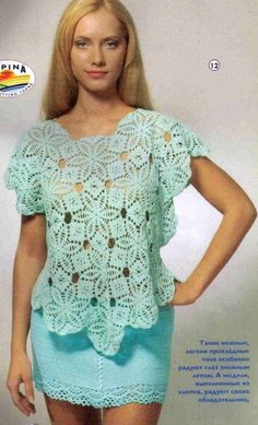 Turquoise top with diagram
