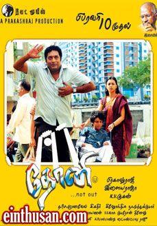 Dhoni Tamil Movie Online