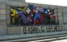 Russia Wants Bulgari